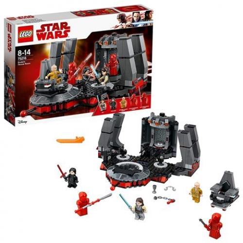 LEGO 75216 Star Wars - Wars Snokes™ Thronsaal