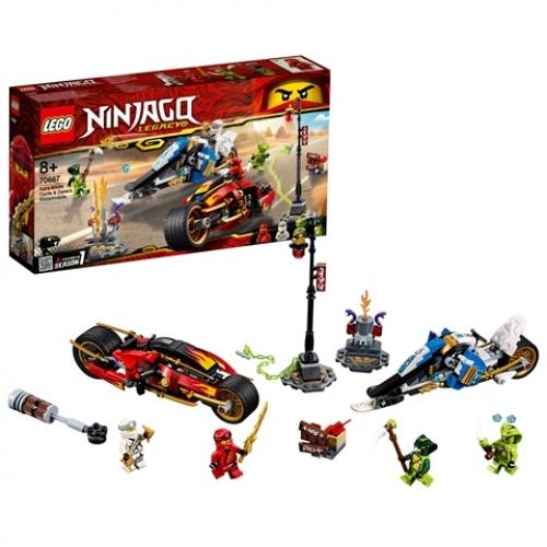 LEGO 70667 Ninjago -  Kais Feuer-Bike & Zanes Schneemobil