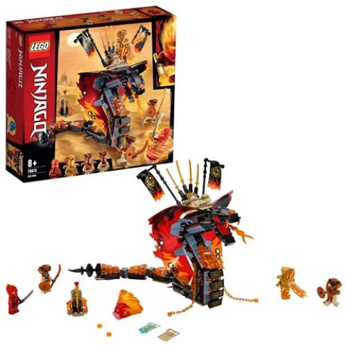 LEGO 70674 Ninjago - Feuerschlange